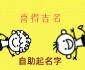 六爻占卜 易德轩