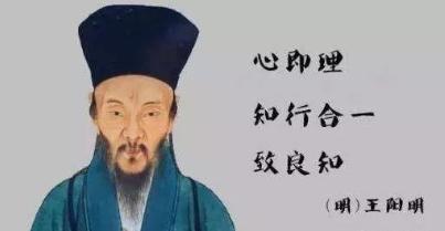 【国学】王阳明名言十句,每读一遍,醍醐灌顶!