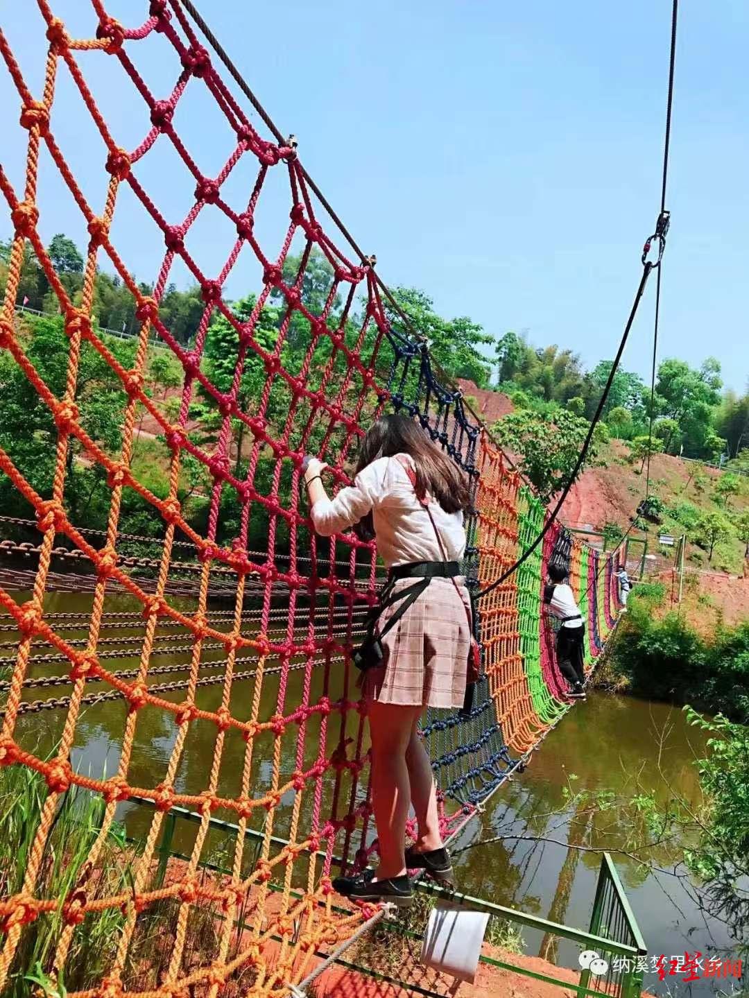 四川一公司组织员工水上拓展运动致3死1伤 警方通报