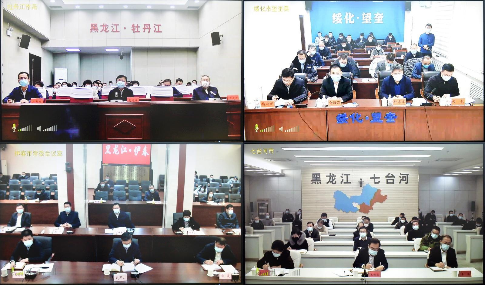 黑龙江省委书记请假赶回 连夜宣布全省进入应急状态