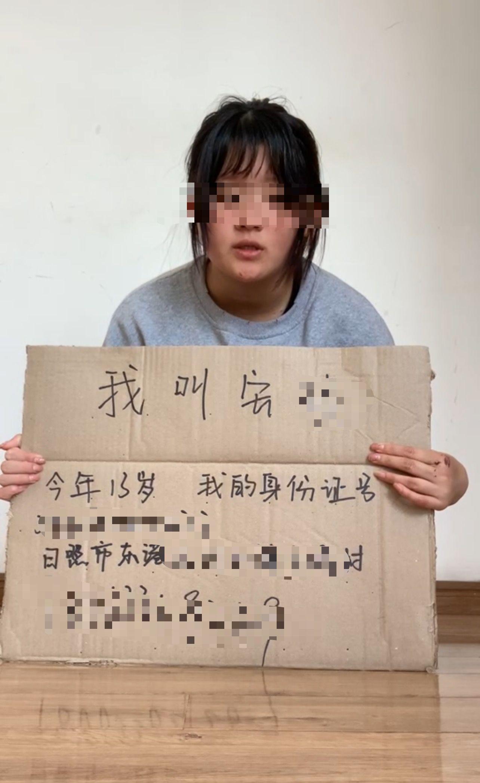 """山东一13岁女孩发视频称被强奸,其父称有人拿10万元""""息事"""""""