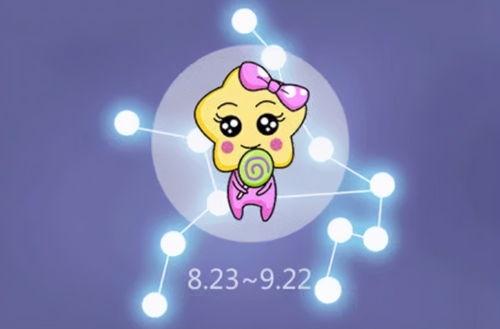 12星座2021年5月24日到2021年5月30日一周运势查看