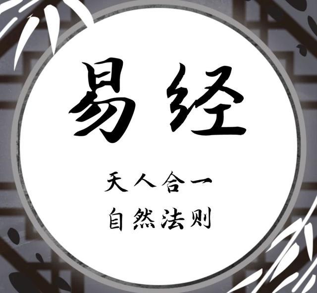 黄大仙灵签第74签秦败擒三帅下签