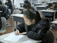 梦见考大学是什么意思?周公解梦大全查询免费