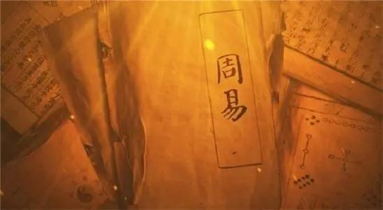 易经六十四卦之天雷无妄(无妄卦)